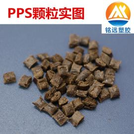 PPS 日本油墨 FZ-2140-D9 高光泽 耐水解 高流动