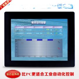 15英寸工业平板电脑一体机 工业触摸屏 现货供应