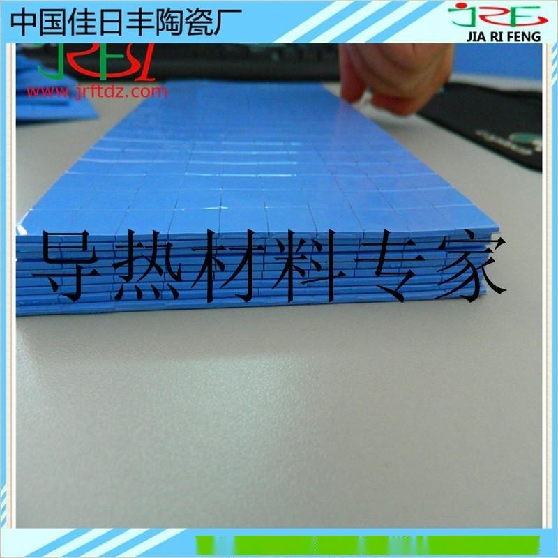 CPU散热片1*100*100切1*10*10导热硅胶片厂家现货厂家直销