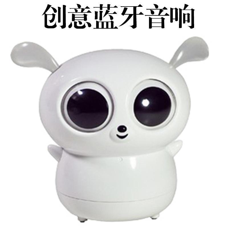 创意无线蓝牙哈比猴音响便携迷你手机蓝牙小音响充电音箱定制logo