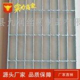 耐腐蚀镀锌钢格栅 304不锈钢钢格板 齿型钢格板