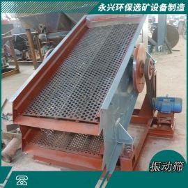 非标定做不锈钢圆形振动筛 金属矿物粉筛分机