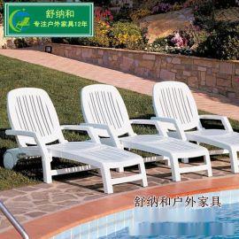 舒纳和户外泳池折叠躺椅JKYLD带储物箱塑料躺椅