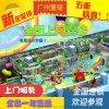 淘氣堡、兒童淘氣堡、兒童室內樂園、大型遊樂設施