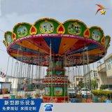 童星旋轉搖頭飛椅遊樂設備 兒童遊樂場設備飛椅廠家