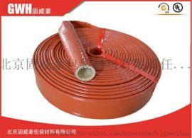 厂家耐1700℃ 管筒式碳纤维耐高温绝缘防火套管