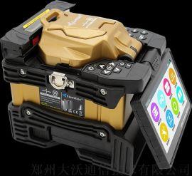 藤友V9单芯光纤熔接机