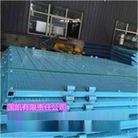 Q235碳鋼衝孔爬架網