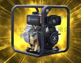 萨登2寸柴油泥浆泵DS50NP
