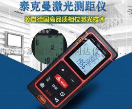 西安哪里有卖测距仪,50米测距仪,100米测距仪