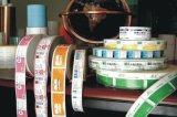 不干胶标签/药品标签/折叠标签/医药品不干胶标签/医药标签纸