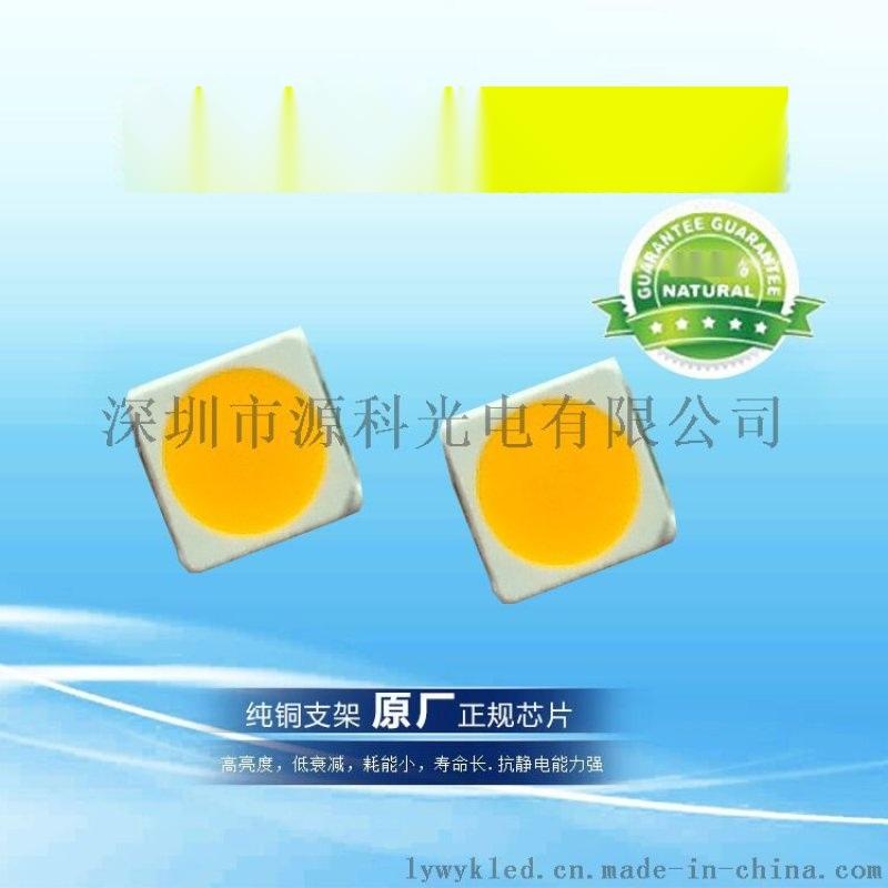 1W晶元晶片3030金黃色LED燈