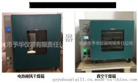 电热鼓风干燥箱 大屏幕液晶显示菜单式操作界面
