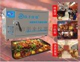 玖子仟无烟弘烤鱼箱价格生产厂家厂家直销