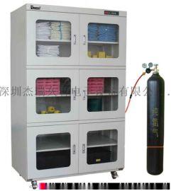 厂家直销氮气防潮柜和复合防潮柜