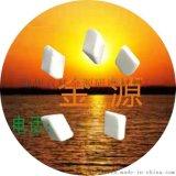 优质高铝瓷抛光磨料 斜三角高铝瓷研磨石生产厂家,高铝瓷抛光磨料批发直销,大量供应优质氧化铝磨料