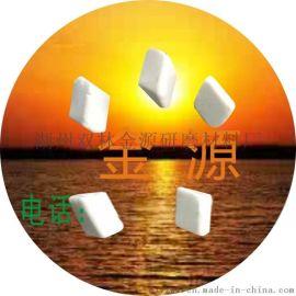 **高铝瓷抛光磨料 斜三角高铝瓷研磨石生产厂家,高铝瓷抛光磨料批发直销,大量供应**氧化铝磨料