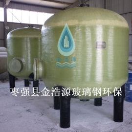 玻璃钢过滤罐 玻璃钢树脂罐生产厂家