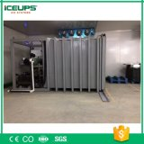 KMS-100S小型果蔬真空預冷機工廠產銷報價