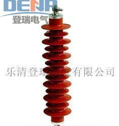 线路型避雷器(HY5WX-51/134)