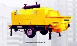 混凝土泵 (HBT60.13.90S)