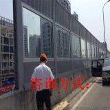 江西高速公路声屏障厂家@JS-5638公路声屏障