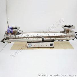 自动清洗紫外线杀菌器JM-UVC-750紫外线消毒器