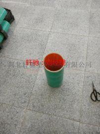 山东厂家专业生产优质玻璃钢管