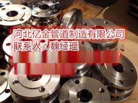 对焊法兰平焊法兰、承插焊法兰有什么区别?