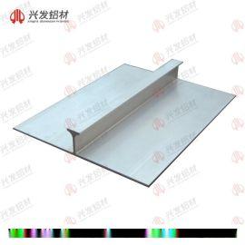 佛山 興發鋁材 廠家直銷船舶筋板鋁型材 國標