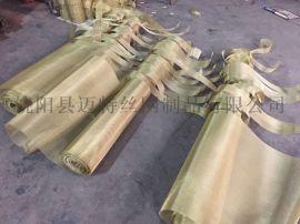 超導體銅絲編織網,20-300電路板專用銅絲編織網