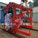 小型门式起重机厂家 四川地区隧道铺轨机 可升降调节