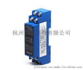 WS1562無源過程電流隔離器錦圖廠家供應