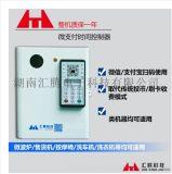 微支付投币器洗衣机控制器模块投币控制箱