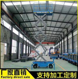 高空作业升降机 起重液压升降平台6m/8m/10m