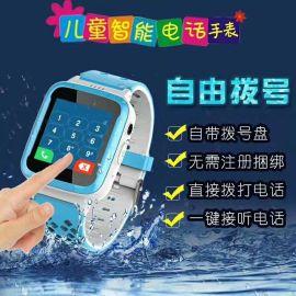 儿童电话手表学生智能定位防水触摸屏拍照手机成人插卡防水手环男女孩
