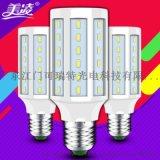 美凌LED節能燈玉米燈E27家用照明超亮自營