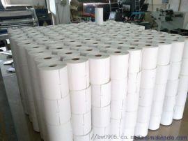 專業生產空白條碼標籤不幹膠標籤紙熱敏紙