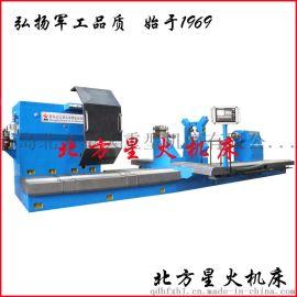 现货供应CMK61180*6000/16T数控车磨组合机床/数控车磨复合机床