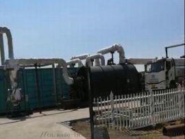大型油田油泥分离回收装置众迈环保