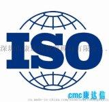 中山TS16949认证公司