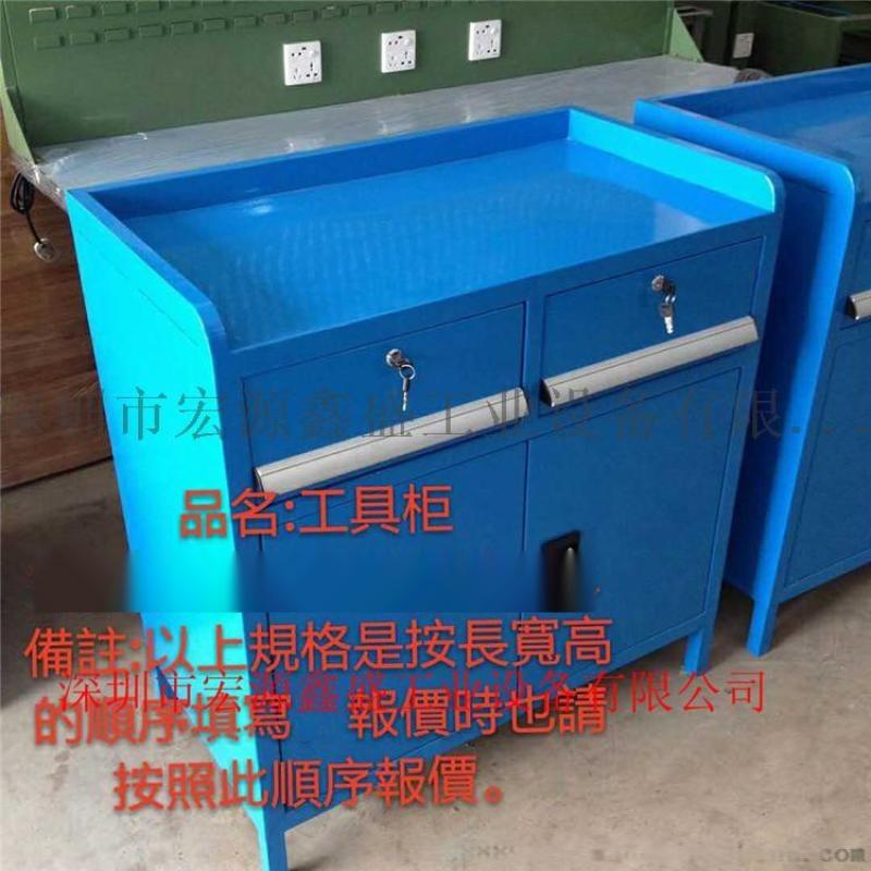 工具柜、移动工具柜、简易工具柜