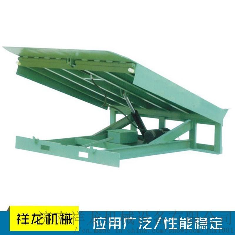 现货供应移动式登车桥