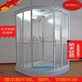 廠家直銷家用淋浴房 蒸汽浴室  淋浴房廠家