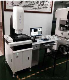 CNC-3020全自动影像测量仪,三坐标影像测量仪