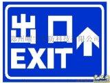 開封交通標誌牌廠家杞縣生產標識牌通許縣標誌牌加工
