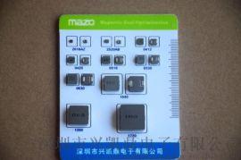 玛冀0630(6*6*3)一体成型贴片电感