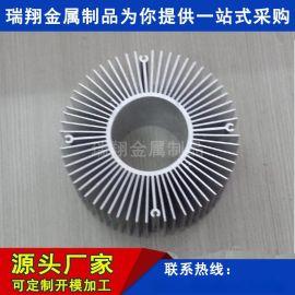 铝型材散热器LED大功率散热器**太阳花加工定制