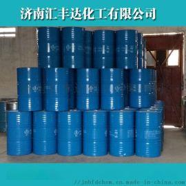 2-甲基吡啶生产供应商,山东供应,天津供应