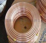 广东空调盘管 15.88/19.05mm紫铜盘管